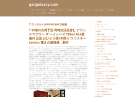 gadgetsavy.com