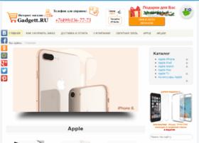 gadgett.ru