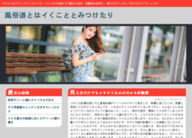 gadgetterz.jp