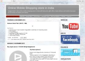 gadgetworld-india.blogspot.in