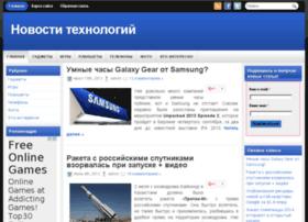 gadzhetolog.ru