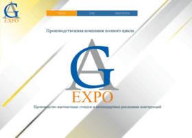 gaexpo.ru