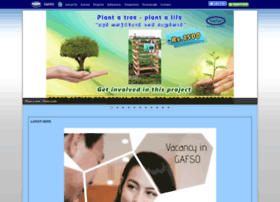 gafso.org