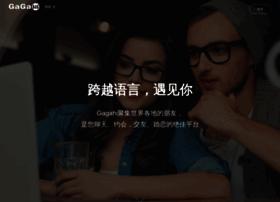 gagahi.com