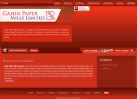 gahirpaper.com