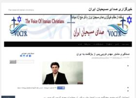 gahribehashena.wordpress.com
