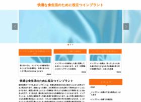 gaiavegana.com