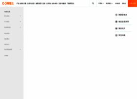 gaifangzi.com