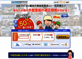 gaiheki-kakekomi.com