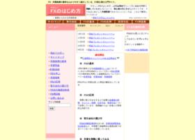 gaikakiso.com