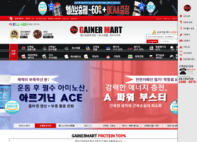 gainermart.co.kr