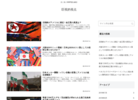 gaisei.net