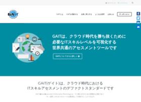 gait.org