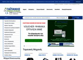 gaitanis.com.gr