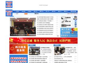 gaj.chengdu.gov.cn