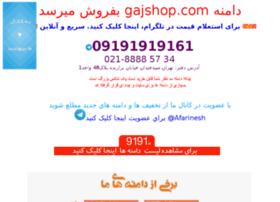 gajshop.com