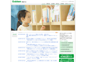 gakken-publishing.co.jp