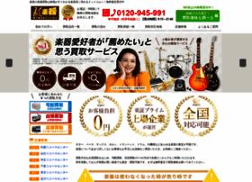 gakki-takakuureru.com