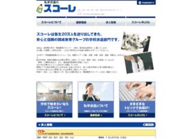 gakkou-schole.com