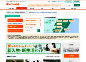 gakuba.com