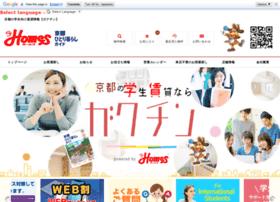 gakuchin.com