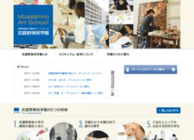 gakuen.musabi.ac.jp
