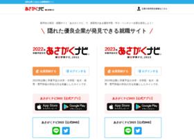 gakujo.ne.jp
