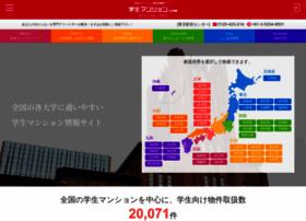 gakuman-tokyo.com