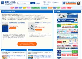 gakusan.com