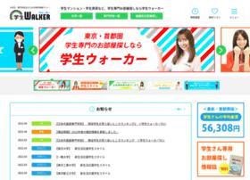 gakusei-walker.jp