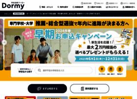 gakuseikaikan.com