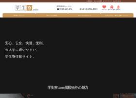 gakuseiryo-japan.com