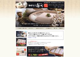 gakuya-toufu.com