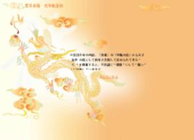gakuyo951.jp