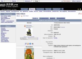 gala-gala.33b.ru