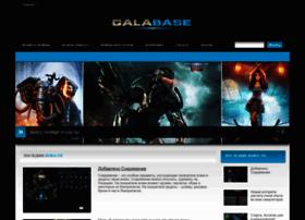 galabase.ru