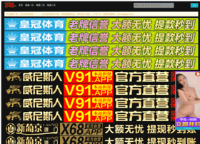 galactis.net
