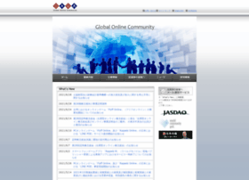 galaglobal.com