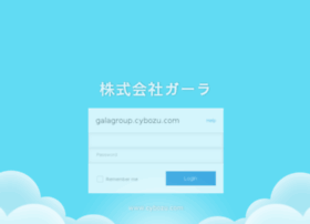 galagroup.cybozu.com