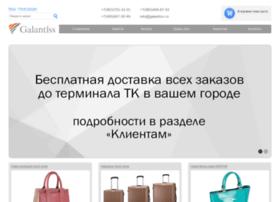 galantiss.ru