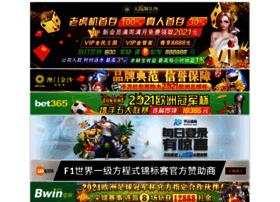 galanzweixiu.com