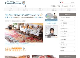 galatabazaar.com