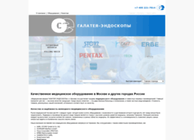 galateya.net
