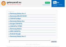 galaxyace2.su