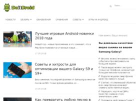 galaxynoteall.ru