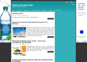 galaxypocketclub.blogspot.co.uk