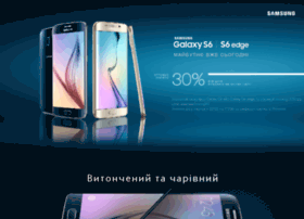 galaxys6.com.ua
