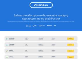 galaxysclub.ru