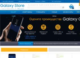 galaxystore.com.ua