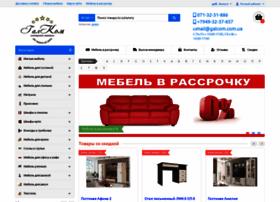 galcom.com.ua